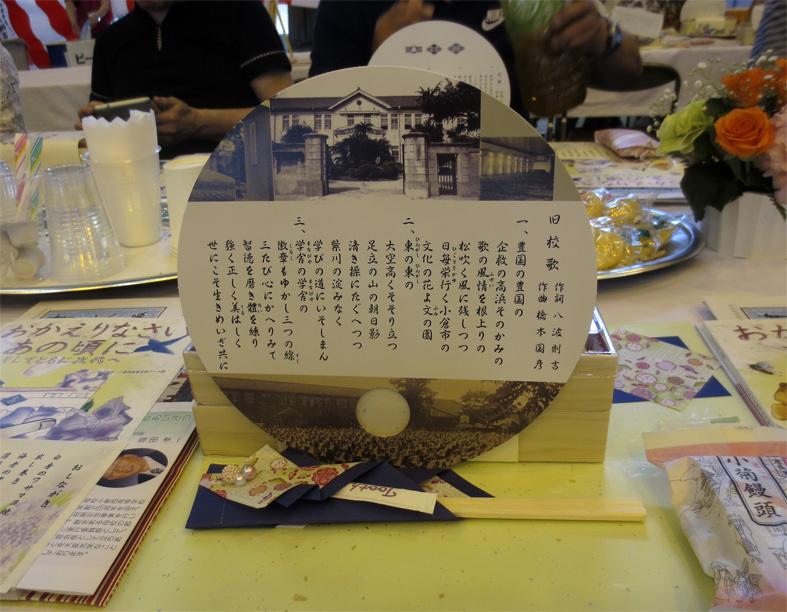 ■紫陽花の季節の母校同窓会──週替わりの夕暮れ[6/8-10]_d0190217_18124943.jpg