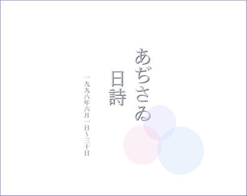 f0086618_11133572.jpg