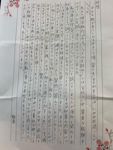 中学生達からの嬉しい手紙_d0148223_13434944.jpg