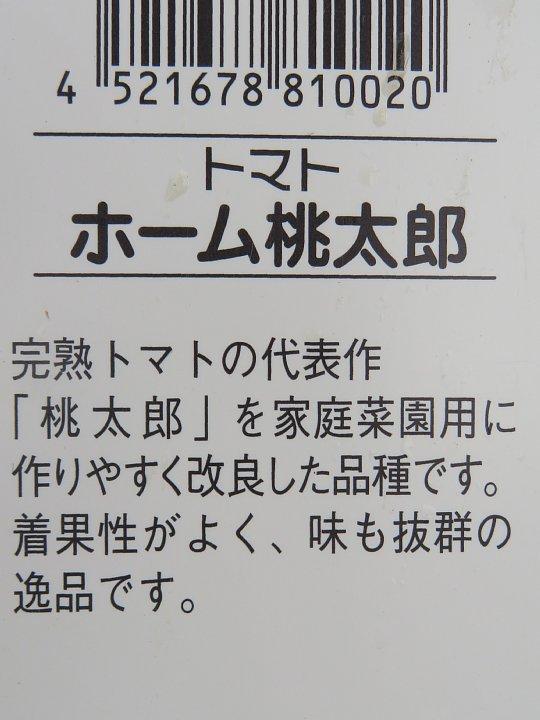 b0341140_18234755.jpg