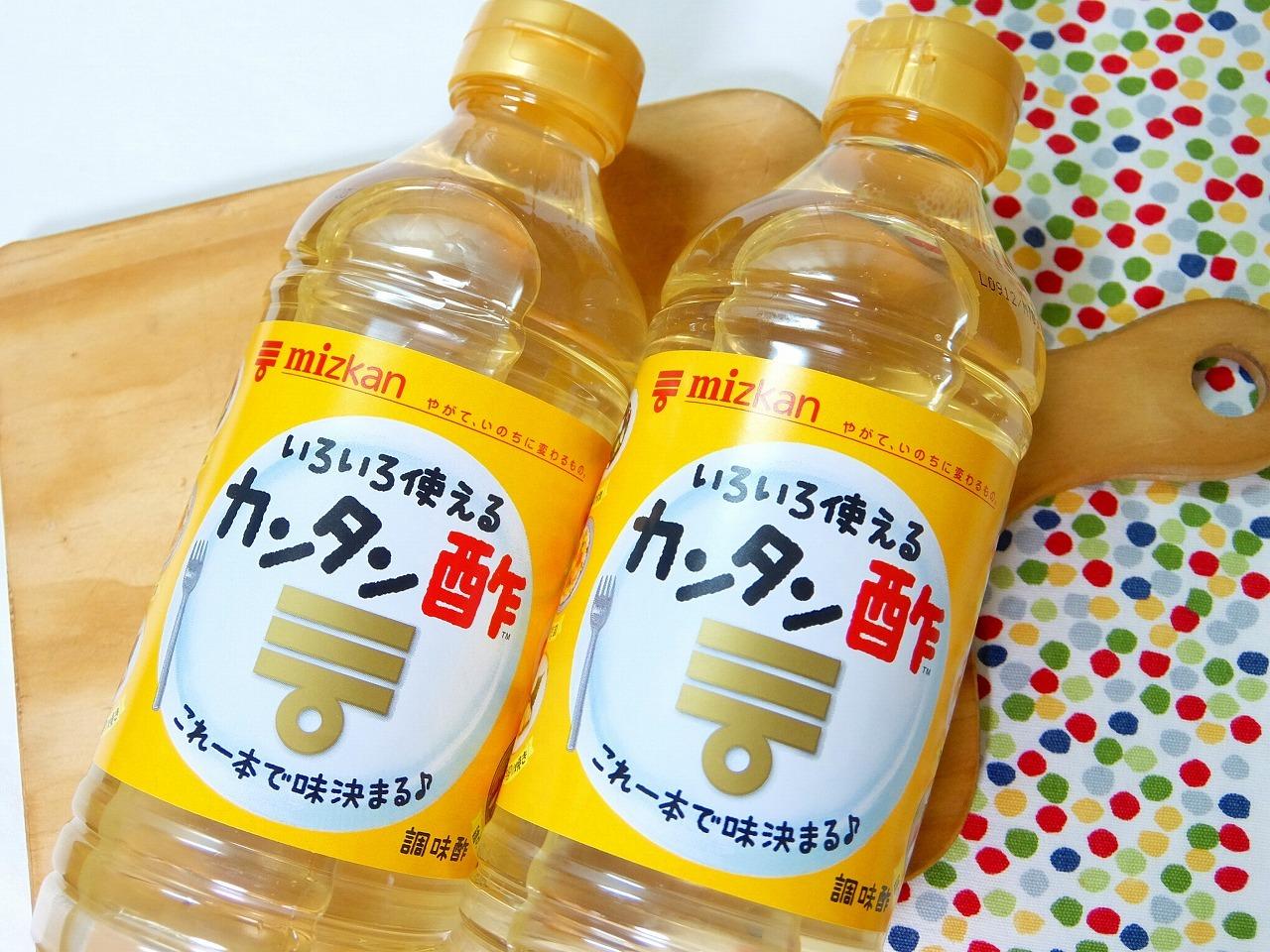 新ごぼうと豚肉のカンタン酢炒め♪_e0175443_08550318.jpg