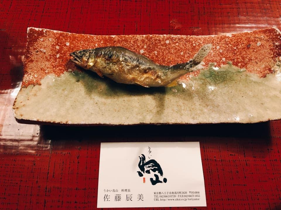高尾山、うかい亭_f0070743_21251916.jpg