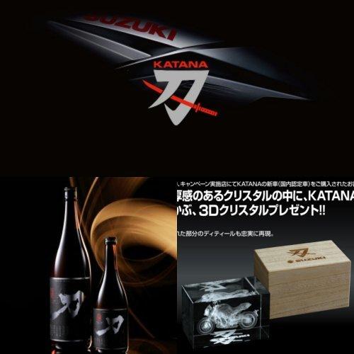 刀 発売_d0035444_17101850.jpg
