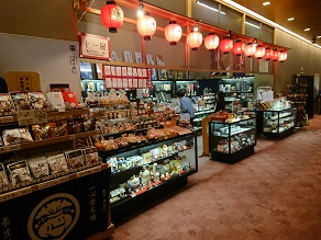 神霊矢口渡を国立劇場で、お供はやっぱりロカボなお菓子です_c0030645_1842377.jpg