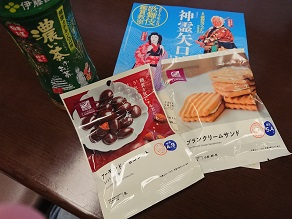 神霊矢口渡を国立劇場で、お供はやっぱりロカボなお菓子です_c0030645_18463471.jpg