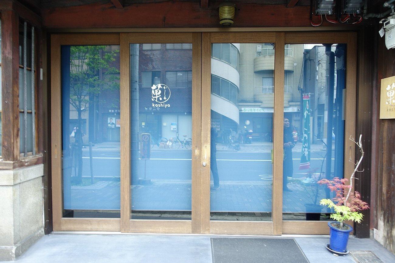 京都二条通りを歩く_c0112559_08190591.jpg