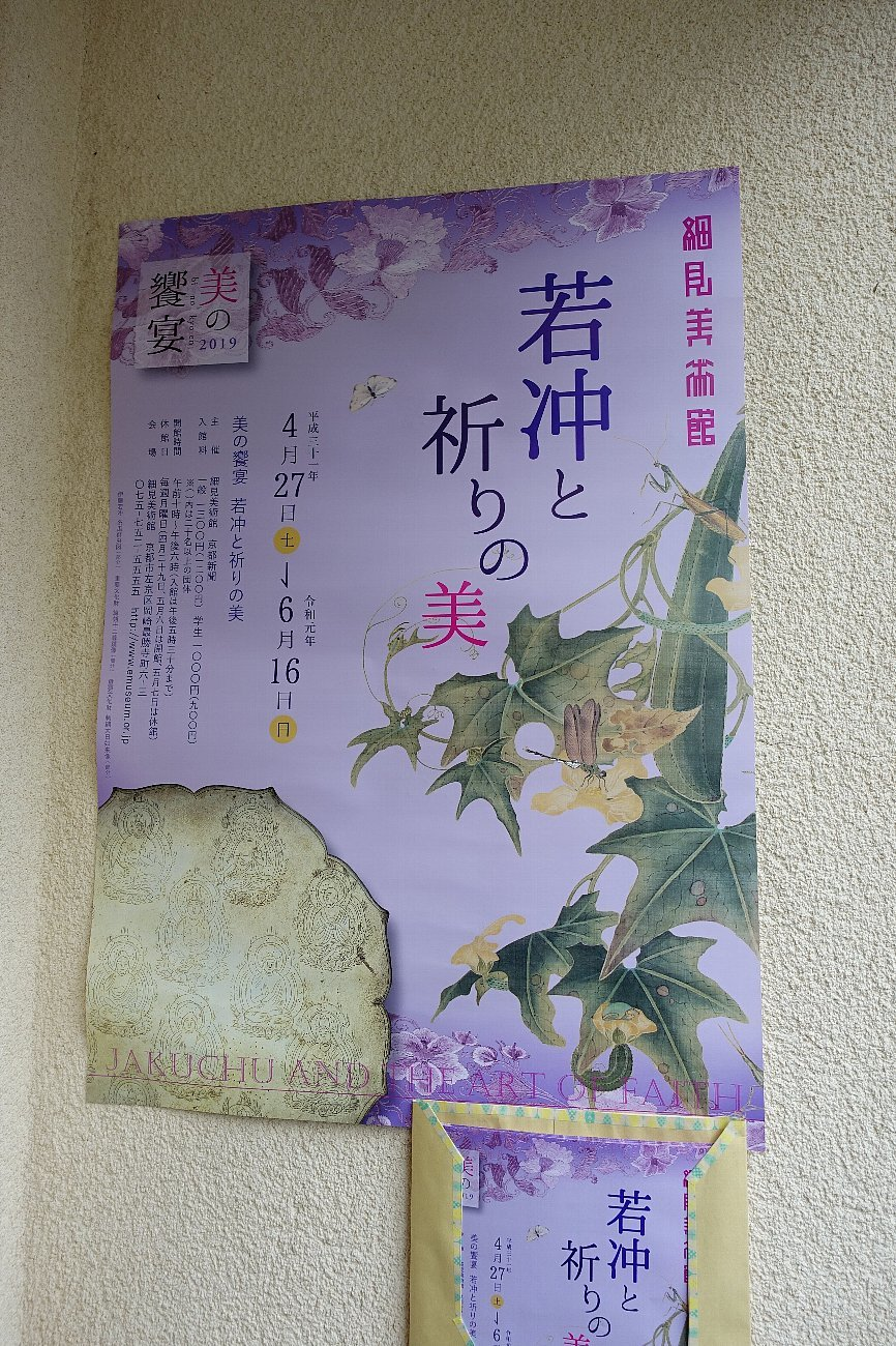 京都二条通りを歩く_c0112559_08221052.jpg