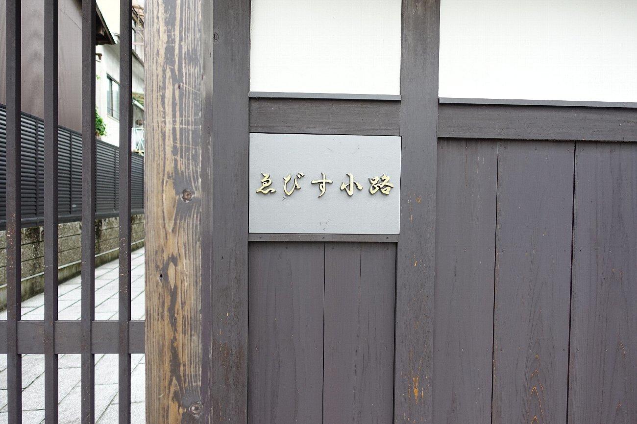 京都二条通りを歩く_c0112559_08235797.jpg