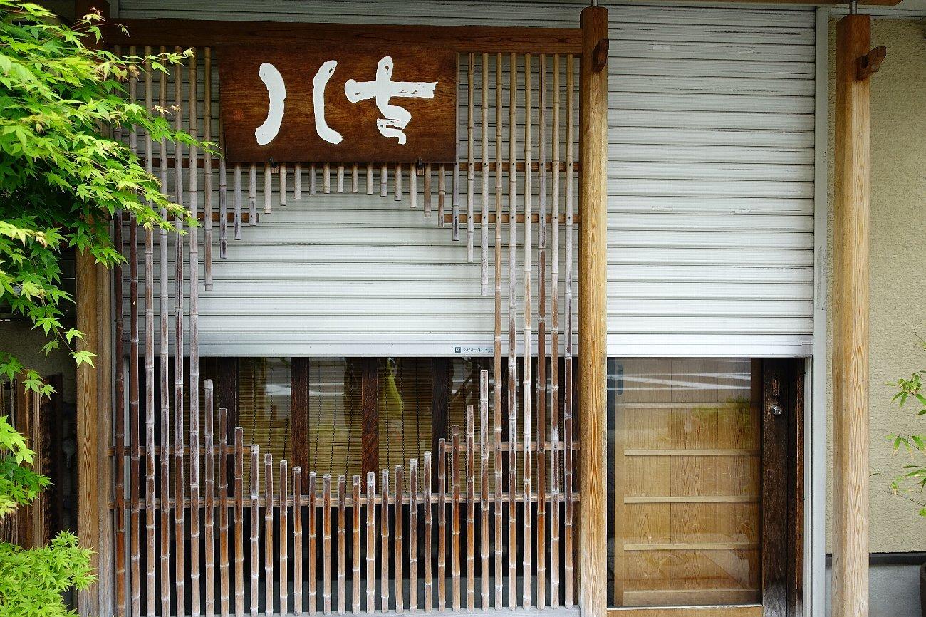 京都二条通りを歩く_c0112559_08244448.jpg
