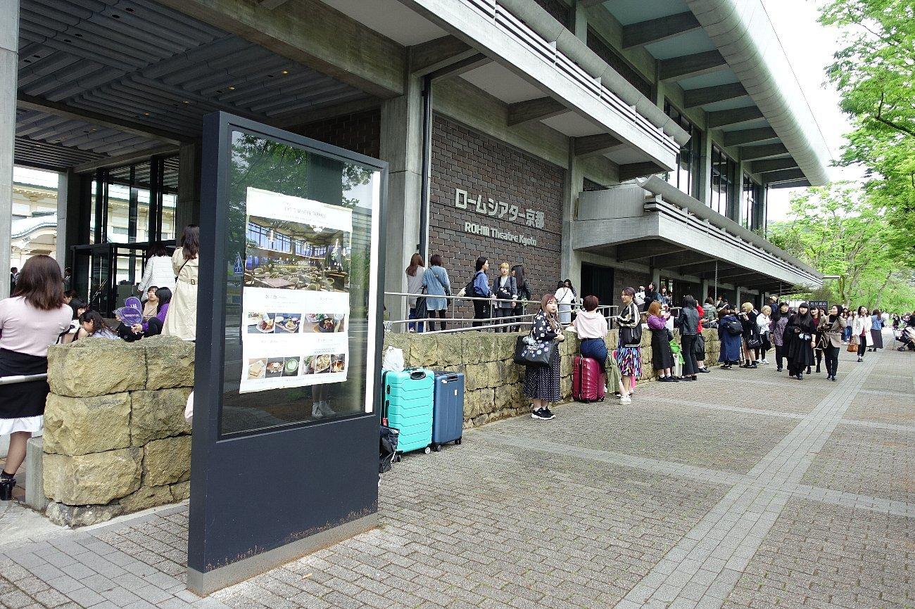 京都二条通りを歩く_c0112559_08275784.jpg