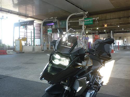 駅 「ステーションラリー」レポート/極楽橋駅_e0254365_18314021.jpg