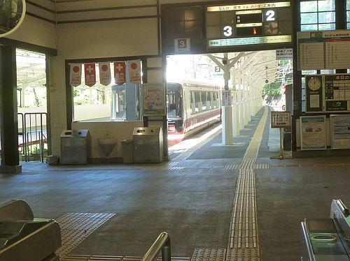駅 「ステーションラリー」レポート/極楽橋駅_e0254365_18363539.jpg