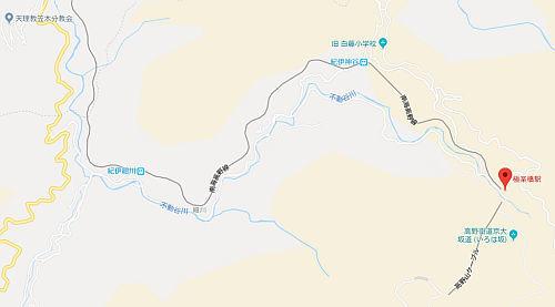 駅 「ステーションラリー」レポート/極楽橋駅_e0254365_18430224.jpg