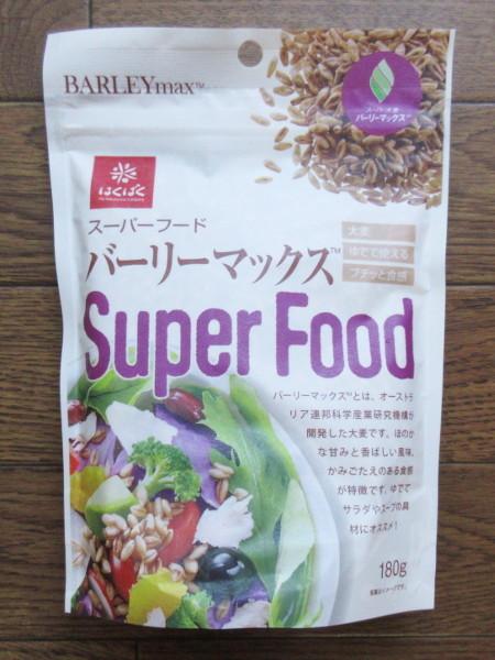 【はくばく】スーパーフード バーリーマックス_c0152767_13475065.jpg