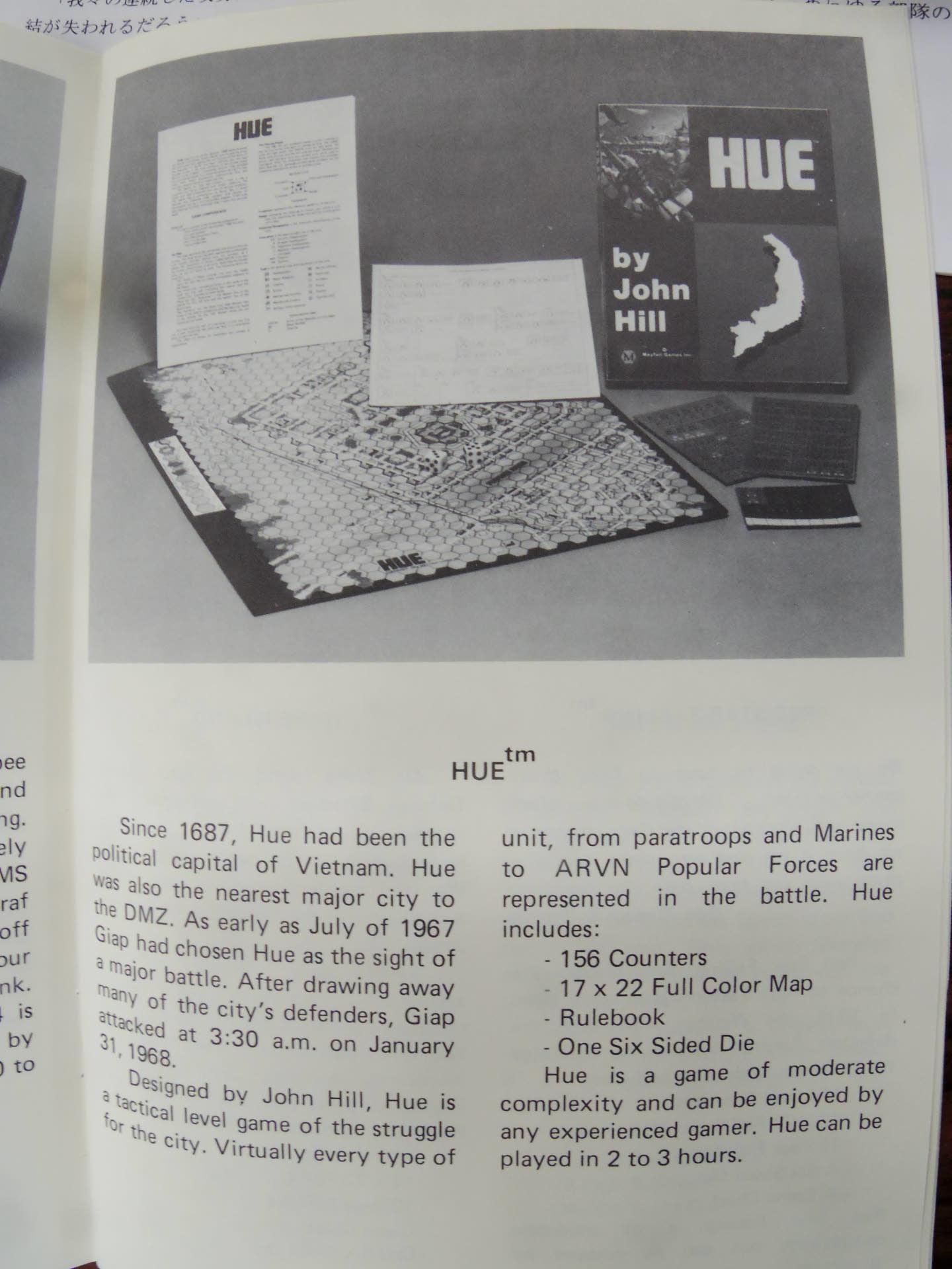 2019.06.09(日)YSGA6月例会の様子その3(メイフェア)HUE「ベトナム戦争フエ市街戦1968」_b0173672_21332158.jpg