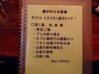 b0052375_10571095.jpg