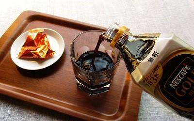 『ネスカフェ ゴールドブレンド コク深め ボトルコーヒー (甘さひかえめ /無糖)』はコーヒー好きさんも満足な味わい♡_a0305576_08560557.jpg