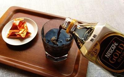 『ネスカフェ ゴールドブレンド コク深め ボトルコーヒー (甘さひかえめ /無糖)』はコーヒー好きさんも満足な味わい♡_a0305576_08561665.jpg
