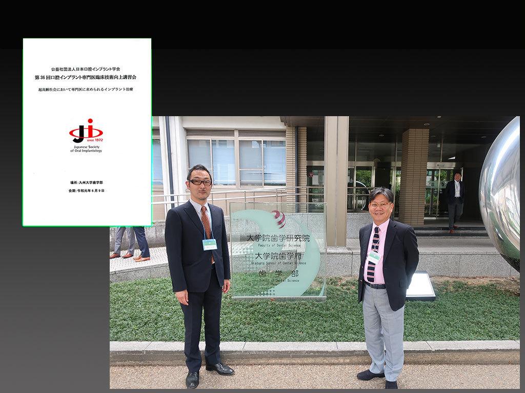 九州大学にて_d0148776_10325938.jpg