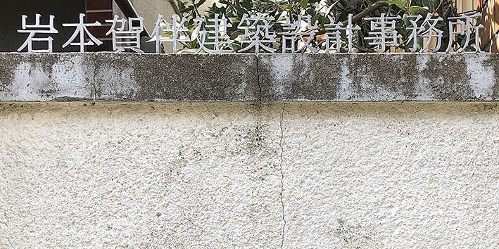 GIAA.takarazuka_a0212380_14214647.jpg