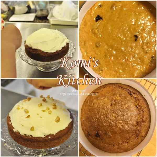 今月のおいしいテーブル@Komi\'s Kitchen_e0359481_12243279.jpg