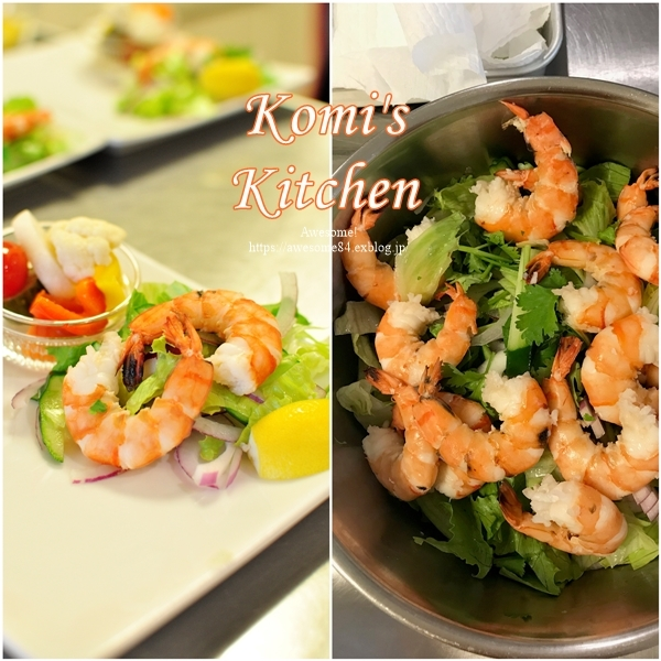 今月のおいしいテーブル@Komi\'s Kitchen_e0359481_12320104.jpg