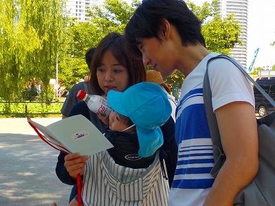 【豊洲】親子遠足_a0267292_16444351.jpg