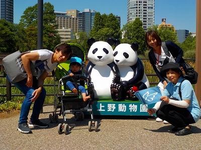 【豊洲】親子遠足_a0267292_16444617.jpg