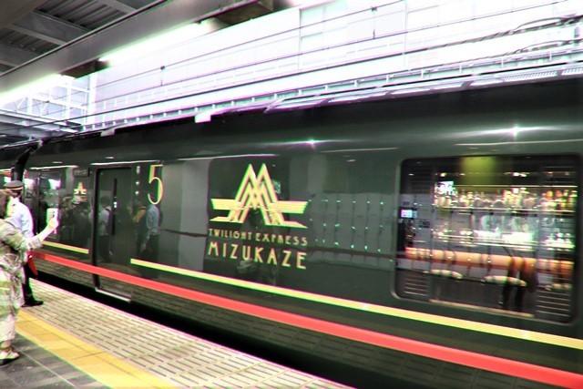 藤田八束の鉄道写真@京都駅で瑞風をお迎えしました。京都駅駅員さんと瑞風、京都駅歓迎の様子・・・トワイライトエキスプレス瑞風_d0181492_18144402.jpg