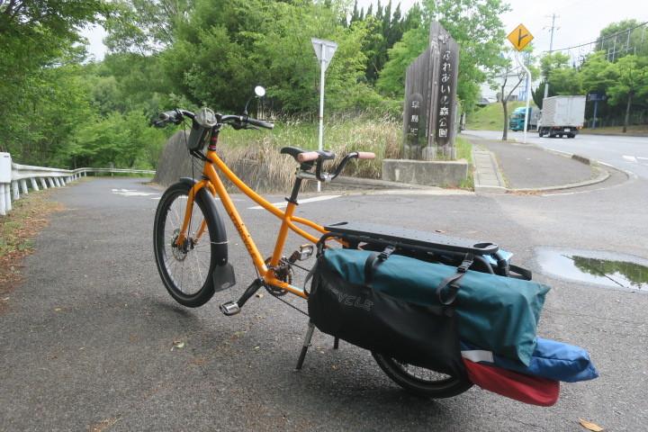 ロングテールバイクでデイキャンプ_c0132901_19193566.jpg