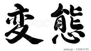 6月11日(火)☆TOMMYアウトレット☆あやブログ☆N様フーガ納車☆自社ローン☆ローンサポート☆_b0127002_16150877.jpg
