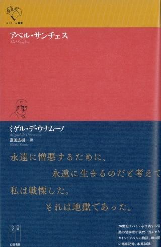 《ルリユール叢書》第1回配本2点の装幀が確定しました。_d0045404_15120132.jpg