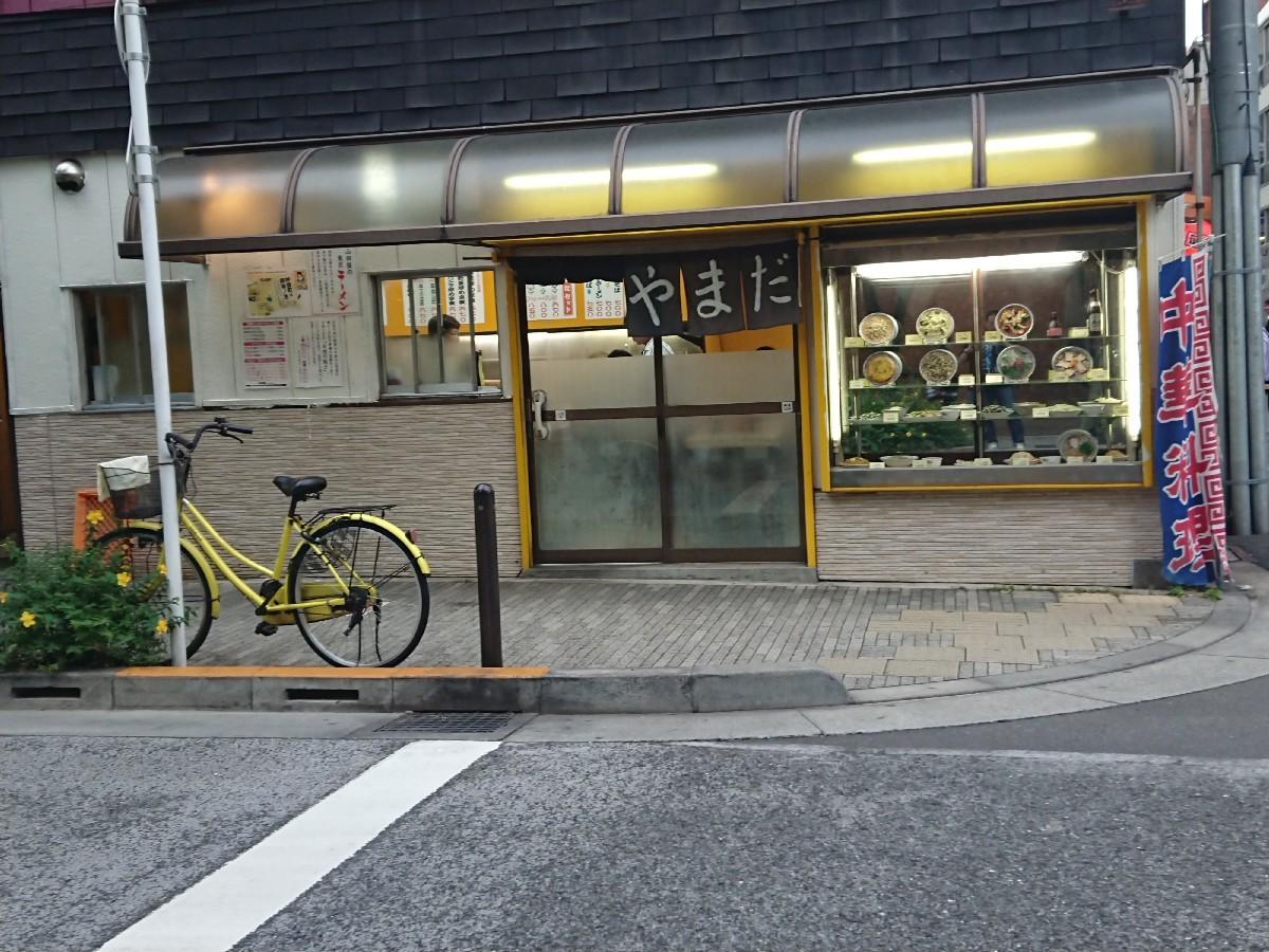 6/11  やまだ  肉野菜炒め定食¥670 @御茶ノ水_b0042308_18460975.jpg