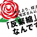 日本の財政と経済は緊縮なのか放漫なのか - 予備的認識整理_c0315619_15222337.png