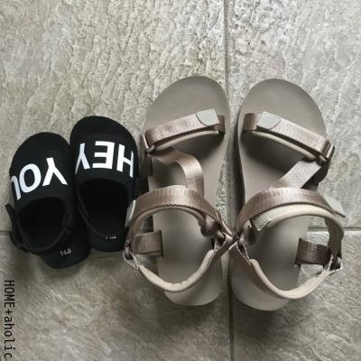 ■靴祭り&イロチでほしい&まさかの商品間違い。_d0350221_07561343.jpg