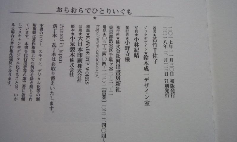 b0191626_11560271.jpg