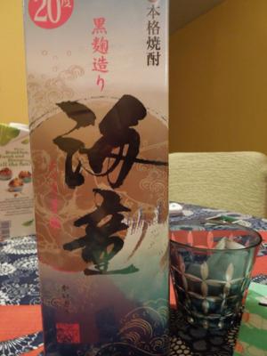 野菜飲み_f0101128_15122386.jpg