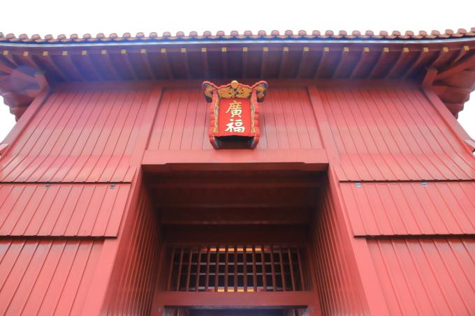 【首里城】沖縄旅行 - 8 -_f0348831_22155667.jpg