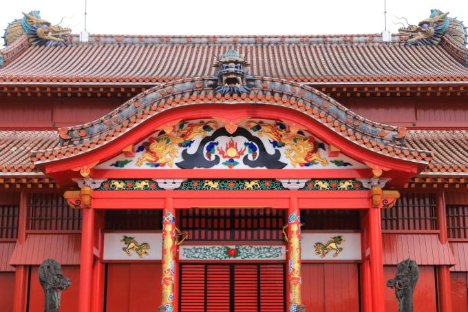 【首里城】沖縄旅行 - 8 -_f0348831_22160071.jpg