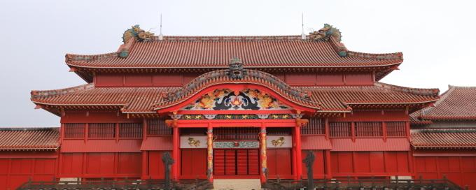 【首里城】沖縄旅行 - 8 -_f0348831_23460814.jpg