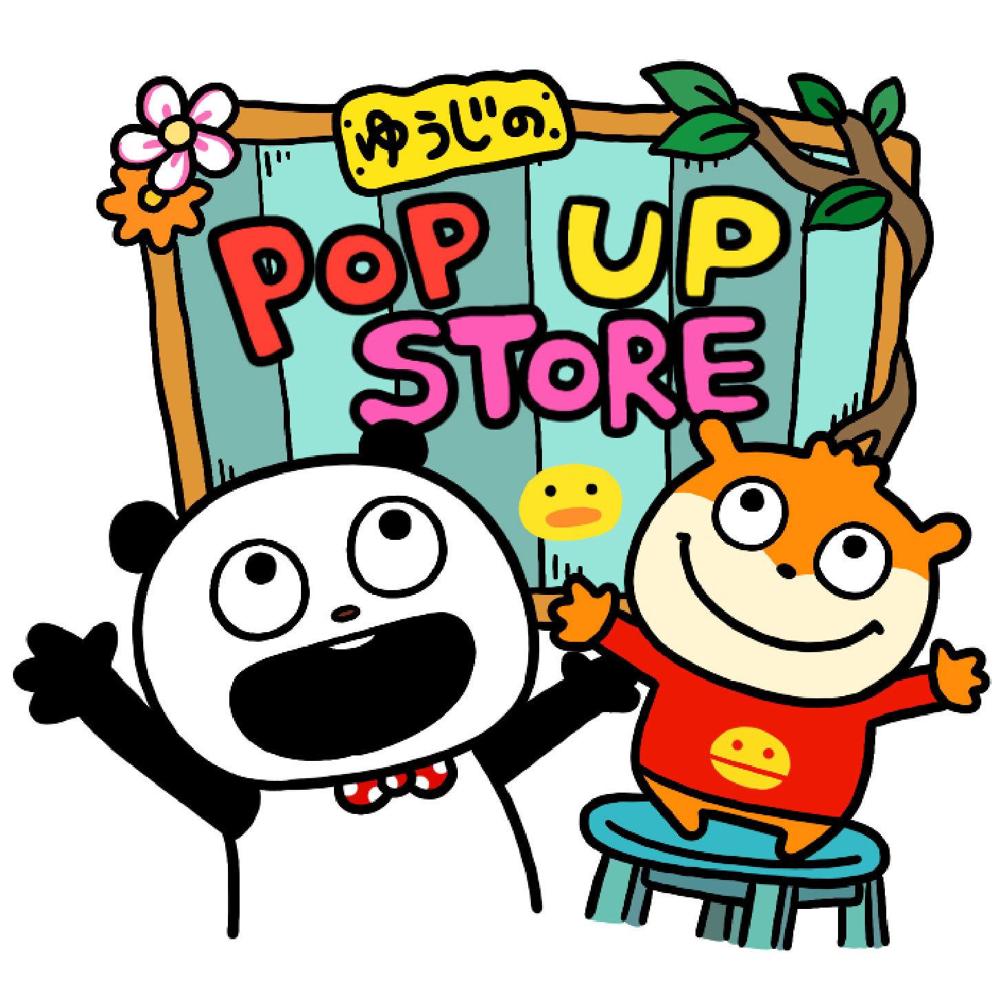 【予告】にしむらゆうじ POP UP STORE @新宿マルイアネックス_f0010033_13191141.jpg