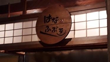 【八ヶ岳 散策】_e0093046_17480067.jpg