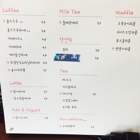 ひとりソウル旅 14 自然な味のヨモギケーキに感動☆_f0054260_15564707.jpg