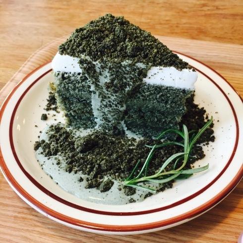 ひとりソウル旅 14 自然な味のヨモギケーキに感動☆_f0054260_15571661.jpg