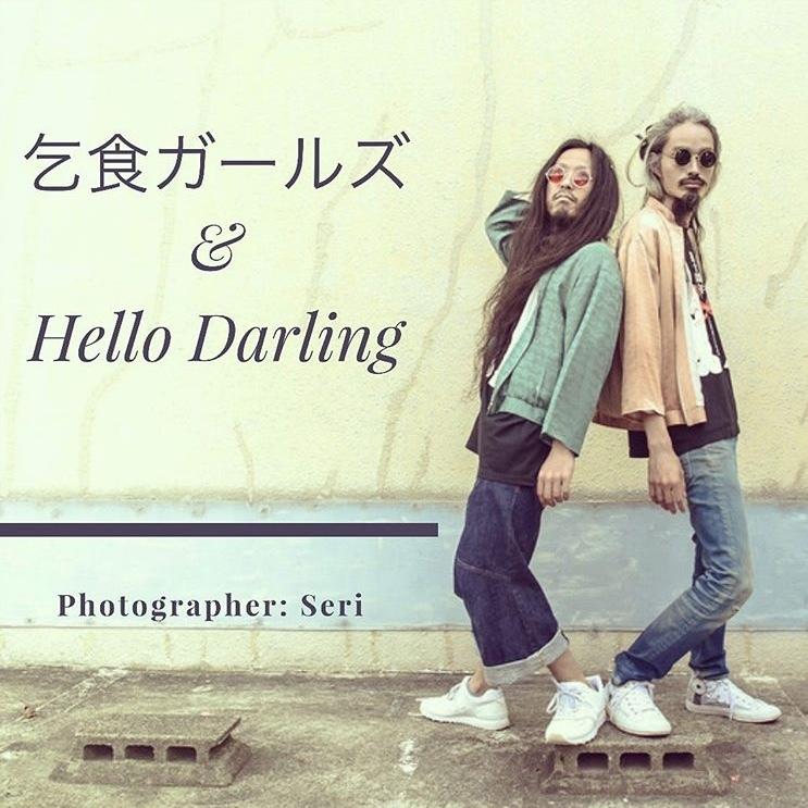 Hello Darling_c0195272_23312168.jpeg