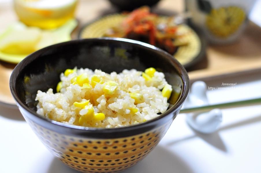 玄米でとうもろこしご飯_e0359481_22372751.jpg