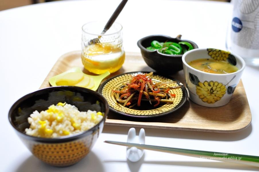 玄米でとうもろこしご飯_e0359481_22374070.jpg
