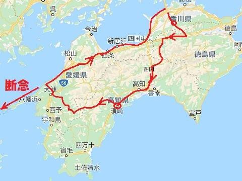 下道ドライブ 三嶋製麺所 橋本食堂_e0146484_18105579.jpg