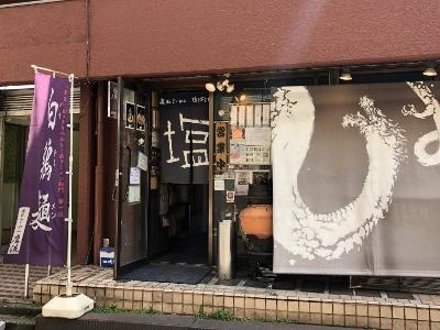 ラーメン北浦和「阿吽」と高田馬場「鷹流」_d0030894_10502522.jpg