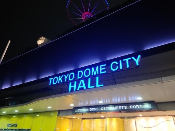 6/11 伊藤蘭ファースト・ソロ・コンサート2019@TOKYO DOME CITY HALL_b0042308_10241747.jpg